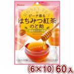 (本州一部送料無料) カンロ ピーチ香るはちみつ紅茶のど飴 (6×10)60入 (Y12)