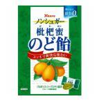 カンロ ノンシュガー枇杷蜜のど飴 6入