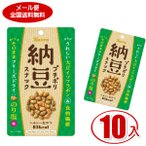 (クリックポスト全国送料無料)カンロ プチポリ納豆スナック のり塩味 (ポイント消化) 10入