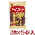 (本州一部送料無料) ブルボン バームロール (12×4)48入 (Y12)