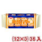 (本州一部送料無料) 日清シスコ ココナッツサブレ 発酵バター (12×3)36入
