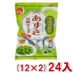でん六 66g あずき甘納豆チョコ(抹茶) (12×2)24入 (Y10) (2ケース販売) 本州一部送料無料
