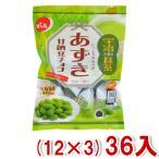 でん六 66g あずき甘納豆チョコ(抹茶) (12×3)36入 (Y12) (3ケース販売) 本州一部送料無料