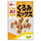 其它 - なとり おつまみJUSTPACK くるみミックス 10入 (おつまみ・豆菓子)