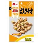 なとり JOLLY PACK ピスタチオ 10入 (おつまみ・豆菓子)