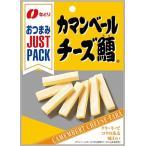 なとり JUSTPACK  カマンベールチーズ鱈 10入 (おつまみ)