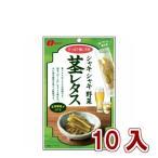 (本州送料無料)なとり シャキシャキ茎レタス梅しそ (5×2)10入
