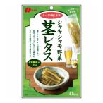 なとり シャキシャキ茎レタス梅しそ (5×12)60入 (Y10) (ケース販売) 本州一部送料無料