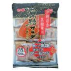 (本州一部送料無料) 北越 黒糖サラダアーモンド (12×2)24入 (Y12)