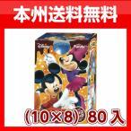 (本州送料無料!2016年10月24日発売)フルタ チョコエッグ ディズニーキャラクター8 (10×8)80入