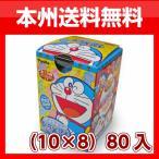 (本州送料無料!2017年8月28日発売予定)フルタ チョコエッグ ドラえもん (10×8)80入(食玩2017.8)