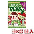 (本州一部送料無料) 不二家 抹茶ミルキー袋 72g (6×2)12入 (Y80)