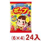 (本州一部送料無料) 不二家 ポップキャンディ袋 (6×4)24入