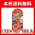 (本州一部送料無料) 不二家 1本 アンパンマンペロペロチョコレート (12×16)192入 (Y10)(ケース販売)