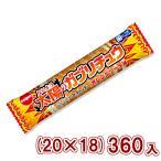 (本州一部送料無料) 明治チューインガム 太陽のガブリチュウ オレンジソーダ味 (20×18)360入 (ケース販売)