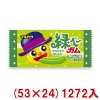 マルカワ 緑べ〜ガム ((50+3)×24)1272入 (ケース販売)(Y10) 本州一部送料無料