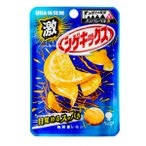 味覚糖 激シゲキックス 極刺激レモン 10入