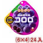 (本州一部送料無料) 味覚糖 コロロ グレープ (6×4)24入 (Y80)