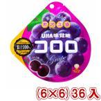 (本州一部送料無料) 味覚糖 コロロ グレープ (6×6)36入 (Y10)