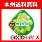 (本州一部送料無料)UHA味覚糖 コロロ マスカット(6×12)72入(Y10)