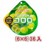 (本州一部送料無料)味覚糖 コロロ マスカット (6×6)36入 (Y10)