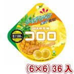 (本州一部送料無料) 味覚糖 コロロ ゴールデンパイン(6×6)36入 (Y10)