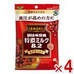 味覚糖 特濃ミルク8.2 あずきミルク4袋セット 機能性表示食品(ポイント消化) メール便全国送料無料