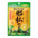 (賞味期限2020.2月末) 味覚糖 邪払のど飴 6入