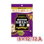 (本州一部送料無料) 味覚糖 機能性表示食品 特濃ミルク8.2 ラムレーズン (6×12)72袋 (ケース販売) (Y12)