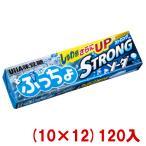 (本州一部送料無料) 味覚糖 ぷっちょスティック ストロングソーダ (10×12)120入 (Y80)