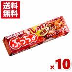 (メール便全国送料無料)味覚糖 ぷっちょスティック ストロングコーラ 10入 (ポイント消化)