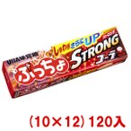 (本州一部送料無料) 味覚糖 ぷっちょスティック ストロングコーラ (10×12)120入 (Y80)