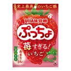 ぷっちょ 苺すぎるいちご 6袋