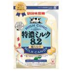 味覚糖 特濃ミルク8.2 塩ミルク 6入