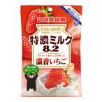 味覚糖 特濃ミルク8.2 濃香いちご 6入