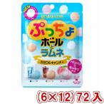 味覚糖 ぷっちょボールとラムネ (6×12)72入 (ケース販売)(Y12) 本州一部送料無料