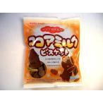 松永製菓 ココアミルクビスケット16入