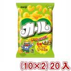 (本州一部送料無料)明治 カールチーズあじ (10×2)20入 (Y12)