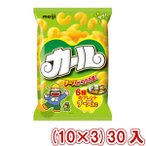 (本州一部送料無料)明治 カールチーズあじ (10×3)30入 (Y16)