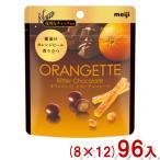 (本州一部送料無料) 明治 49g オランジェットパウチ(8×12) 96入 (ケース販売)(Y12)