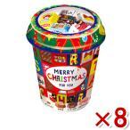 チロルチョコ クリスマスカップ 8入 (お菓子/駄菓子/景品/プレゼント)