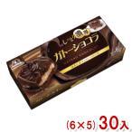 森永 6個 ガトーショコラ (6箱×5)30箱入 (Y12)(ケース販売) 本州一部送料無料