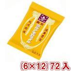 (本州一部送料無料) 森永 ミルクキャラメル袋 (6×12)72入 (Y12)