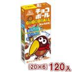 (本州一部送料無料)森永 チョコボール キャラメル (20×6)120入 (Y80)