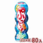 (本州一部送料無料) 味覚糖 ぷっちょグミ ソーダ (10×8)80入 (Y80)