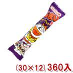 やおきん うまい棒めんたい味(30×12)360入 (Y12) 本州一部送料無料
