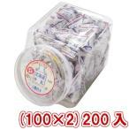 (本州一部送料無料) アメハマ あたり付き  北海道牛乳キャンディ (100×2)200入 (Y80)