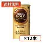 ネスカフェ ゴールドブレンド エコ&システムパック 110g×12本 同梱分類【A】 【バリスタ 詰め替え】