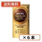 ネスカフェ ゴールドブレンド エコ&システムパック 110g×6本  同梱分類【A】