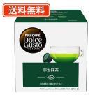 ネスレ ドルチェグスト カプセル宇治抹茶 16P(16杯分)×3箱専用カプセル 最安値挑戦  同梱分類【A】 【Matcha】 【Japanese Green Tea】